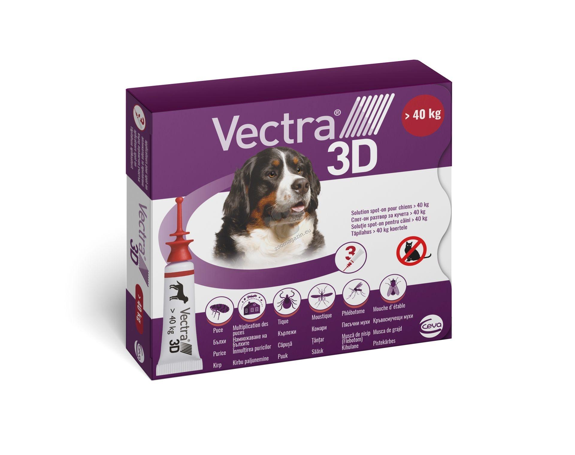 Ceva Vectra 3d - спот он форма против бълхи, кърлежи, мухи, комари, за кучета с тегло над 40 кг. / 3 броя пипети /