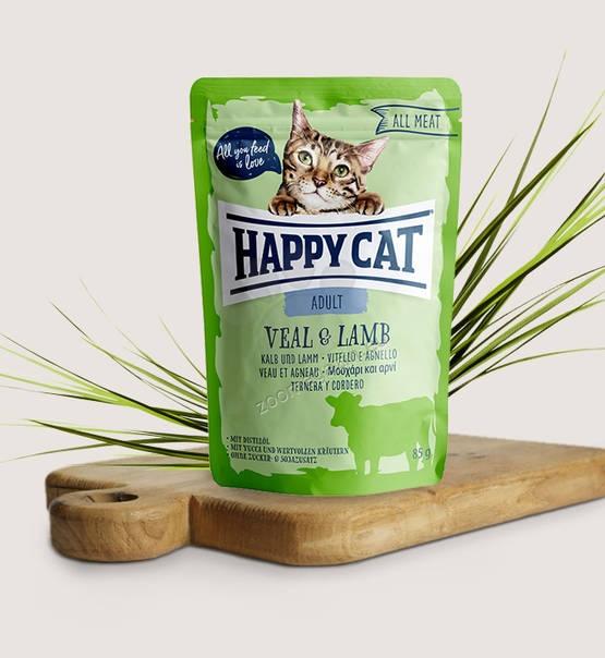 Happy Cat All Meat Adult Veal & Lamb - с телешко и агнешко месо 85 гр.