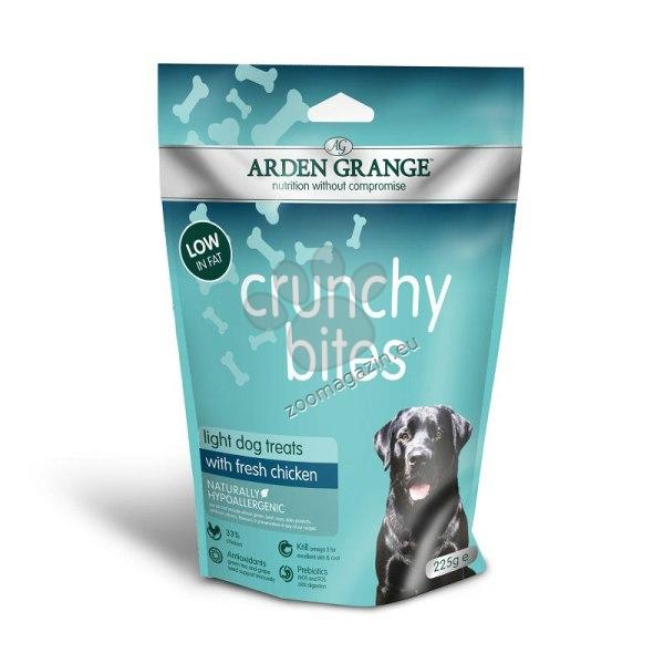 Arden Grange - Crunchy Bites Light - хрупкави бисквити с прясно пилешко месо, за кучета с наднормено тегло или склонни към затлъстяване 225 гр.