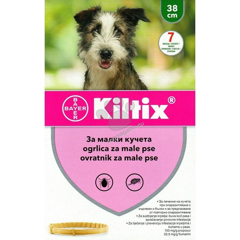 Bayer Kiltix - противопаразитна каишка 38 см.