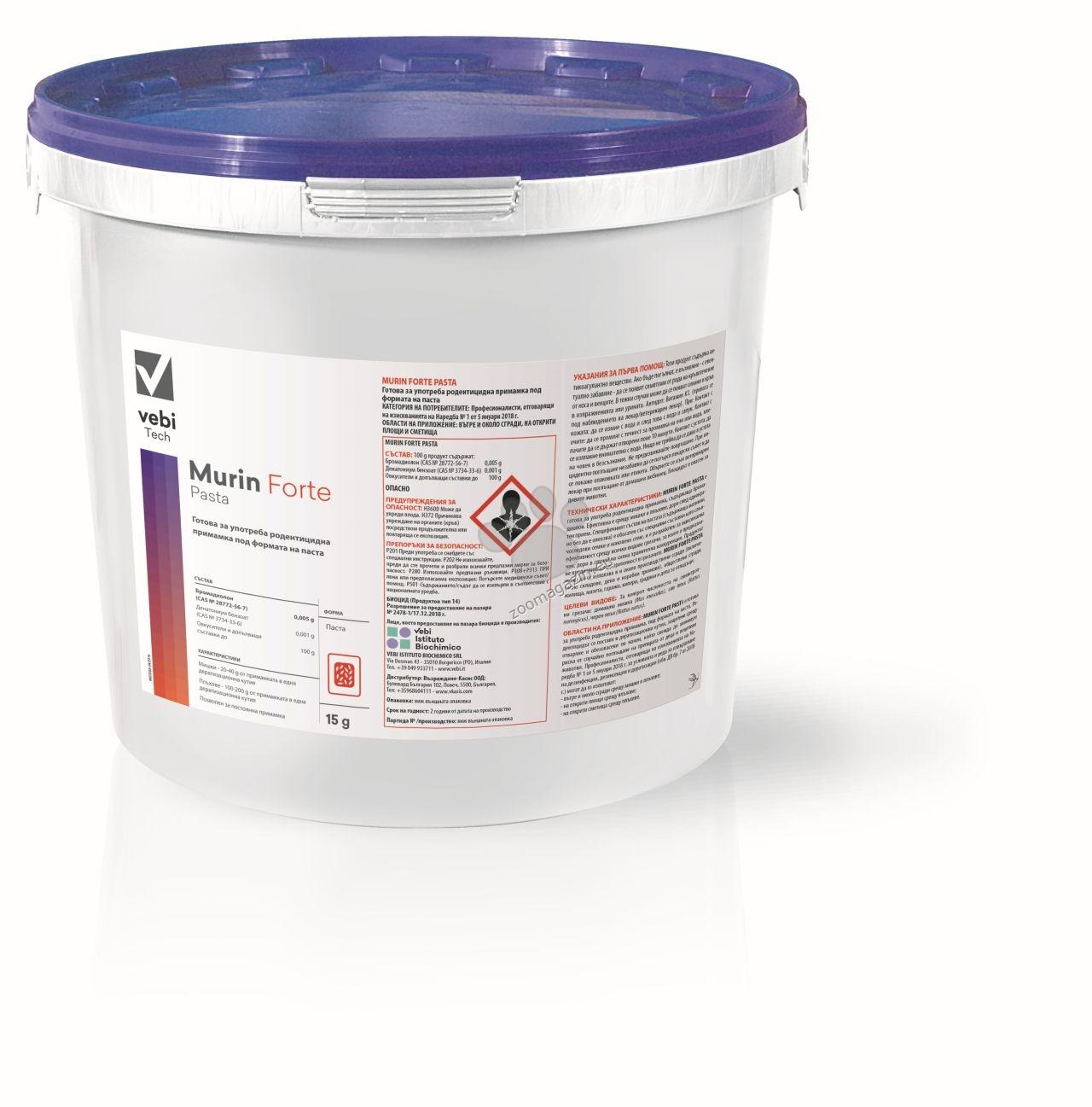 Мurin Forte Pasta - Готова за употреба родентицидка примамки за професионална употреба 10 кг.