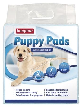 Beaphar Puppy Pads - хигиенни подложки 60 / 60 см., 7 броя