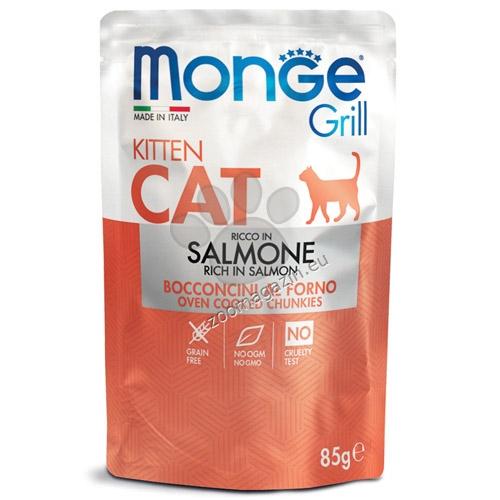 Monge Grill Kitten със сьомга – пауч с хапки в желе – за подрастващи котенца 85 гр.