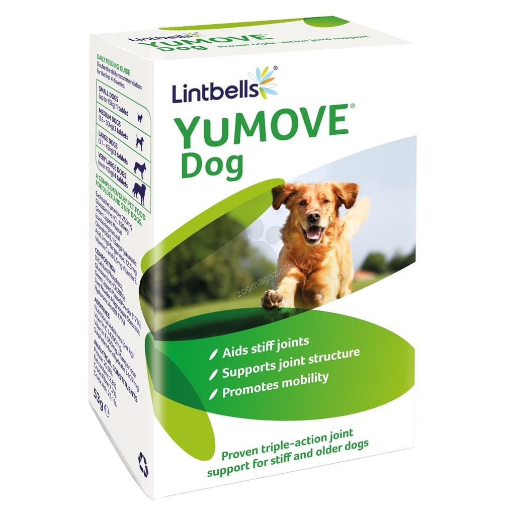 Lintbells - YuMOVE – овкусени таблетки за стави с екстракт от зеленоуста мида (за кучета) 60 таблетки
