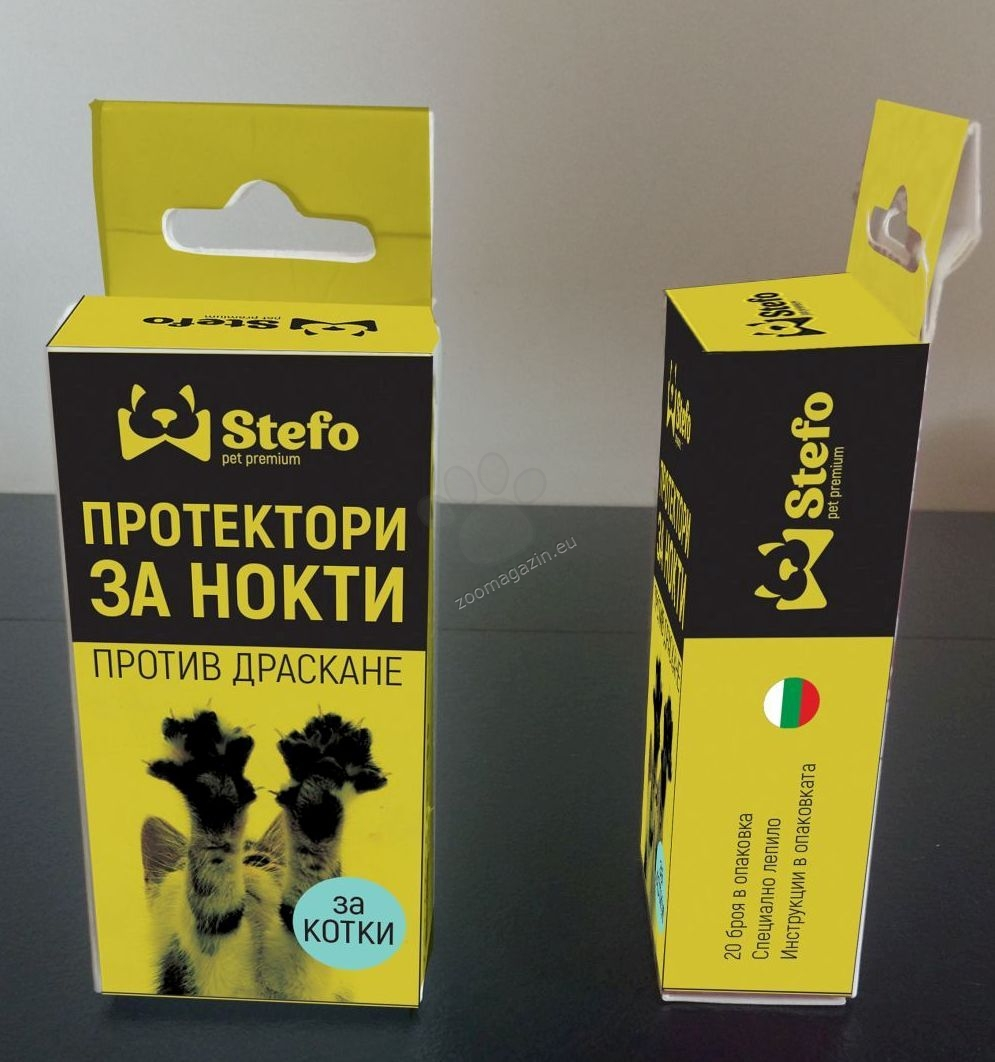 Stefo S - протектори за нокти, за котки от 2.5 до 4 кг, 20 броя /прозрачни, тюркоазени, бронзови, розови, бели, черни, червени, сини, сиви/