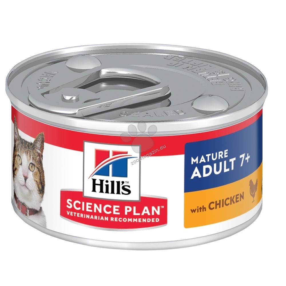 Hills Science Plan Feline Mature 7+ консерва с пилешко - пълноценна храна за котки над 7+ години 82 гр.