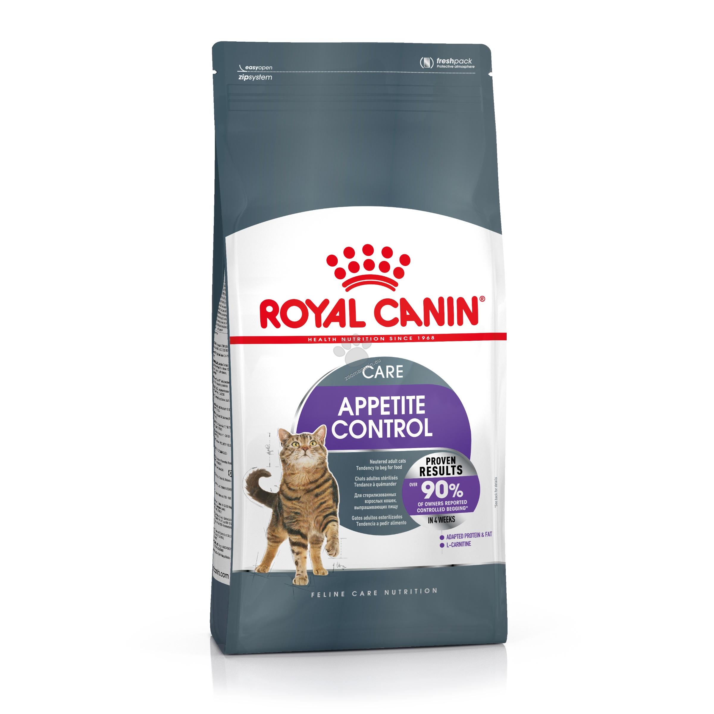 Royal Canin Appetite Control - пълноценна храна за котки в зряла възраст за контролиране поведението на просене 10 кг.