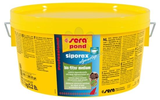 Sera - Siporax pond algenstop Professional - биологичен филтърен материал против водорасли, 1 кг