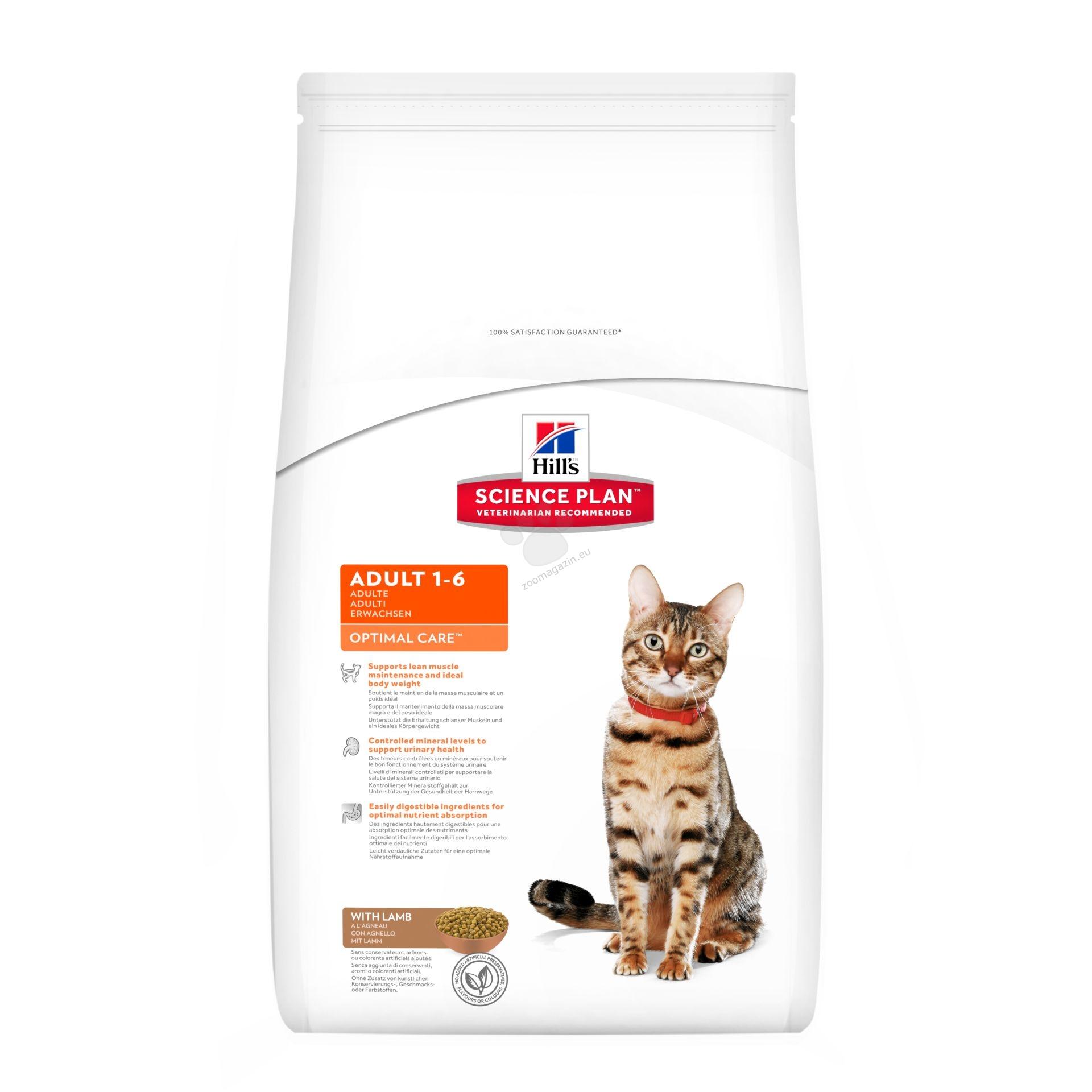 Science Plan Feline Adult Optimal Care Lamb - с агнешко месо - Котки от 1 до 7 години 2 кг.
