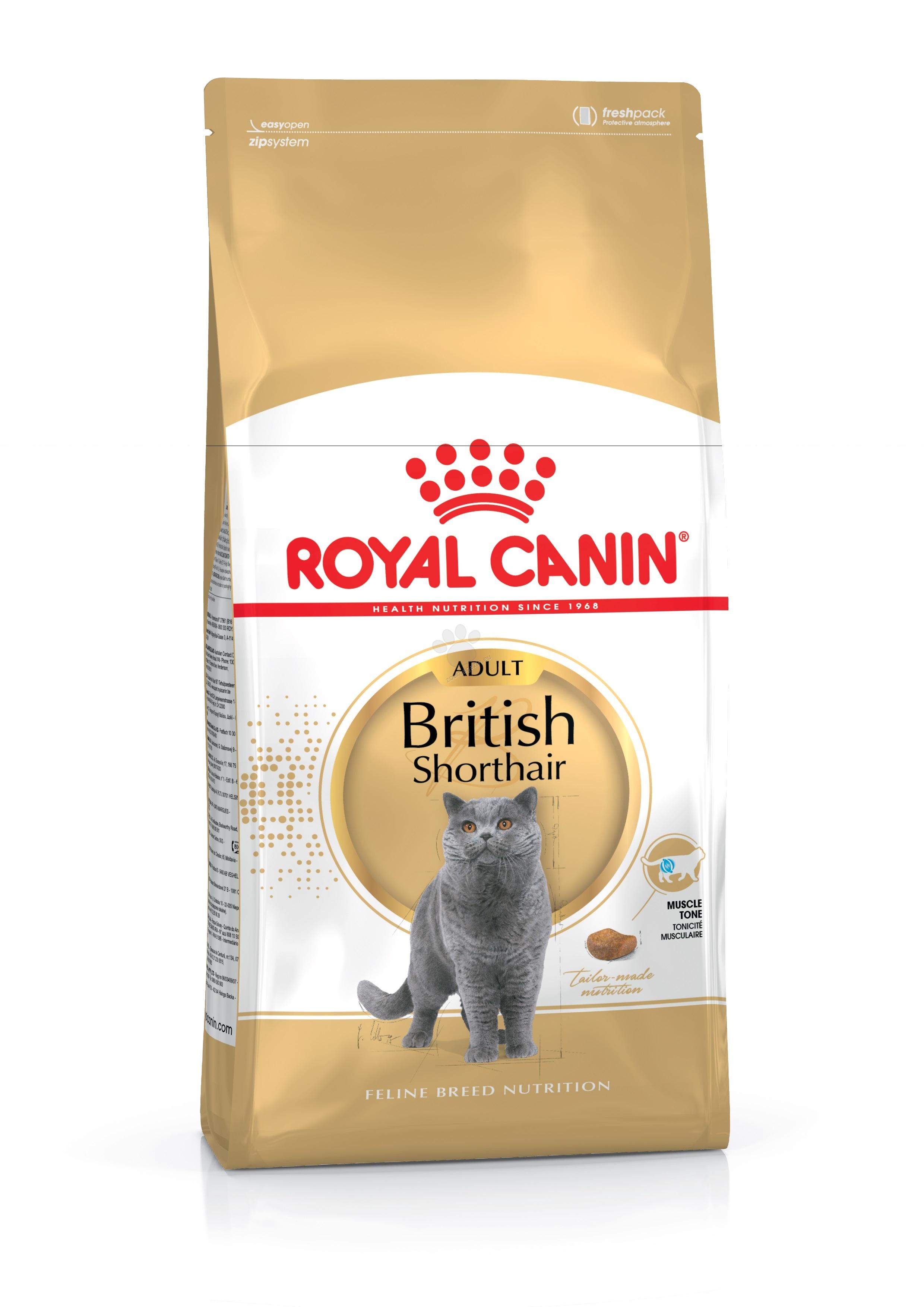 Royal Canin British Shorthair - британски късокосмести котки над 12 месеца 2 кг