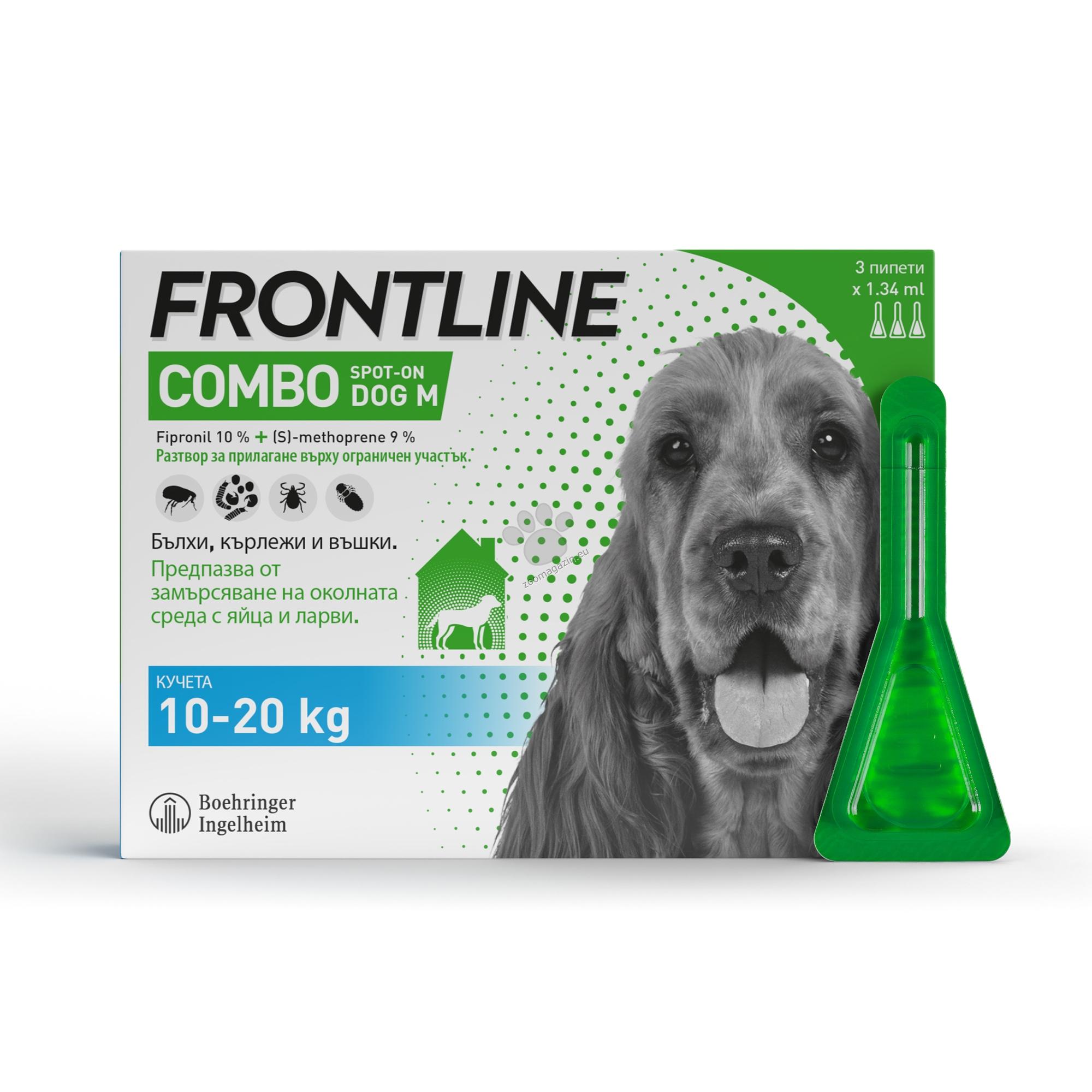 Frontline Combo spot on М - противопаразитна пипета за кучета от 10 до 20 кг.