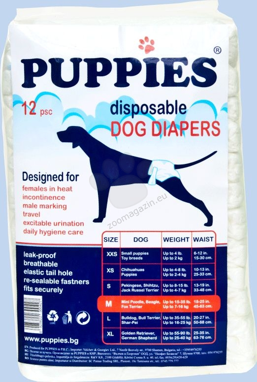 Puppies XS - памперс за поставяне, за кучета с тегло 2 - 4 кг. и обиколка на талията 25-33 см. 12 броя