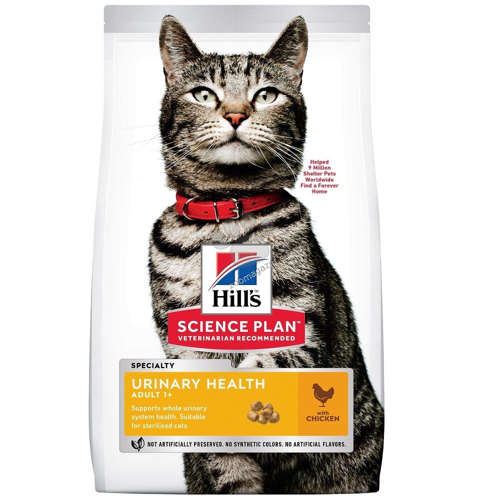 Hills - Science Plan Urinary Health Adult с пилешко - Пълноценна суха храна за котки над 1 година за профилактика и поддържане на уринарния тракт при котки в добро здравословно състояние 300 гр.