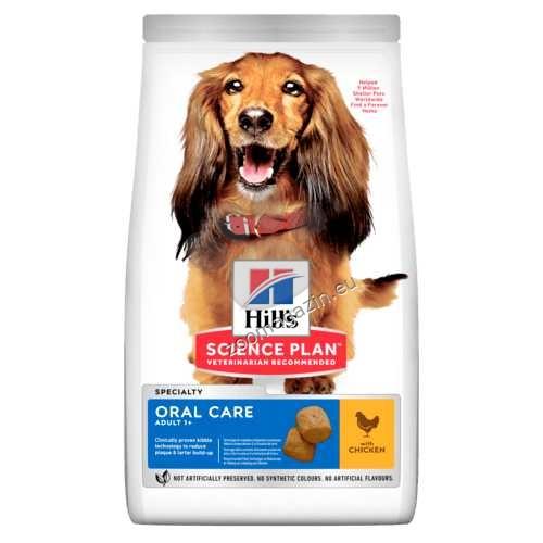Hills - Science Plan Oral Care Adult с пилешко – Суха храна за подобряване на устната хигиена при кучета над 1 година 12 кг.