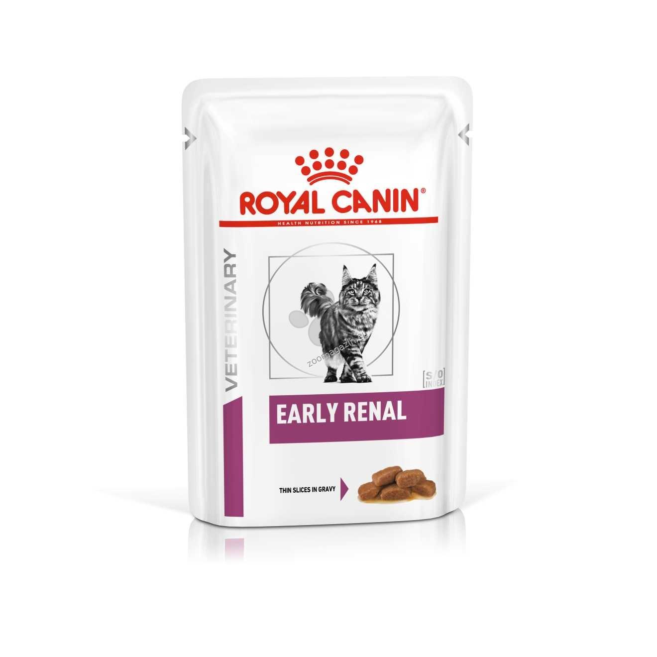 Royal Canin Early Renal Cat - за котки със стадий 1 на хронична бъбречна недостатъчност 85 гр.