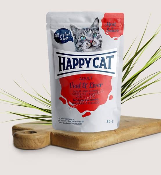 Happy Cat Meat in Sauce Adult Veal & Liver - с телешко месо и черен дроб 85 гр.