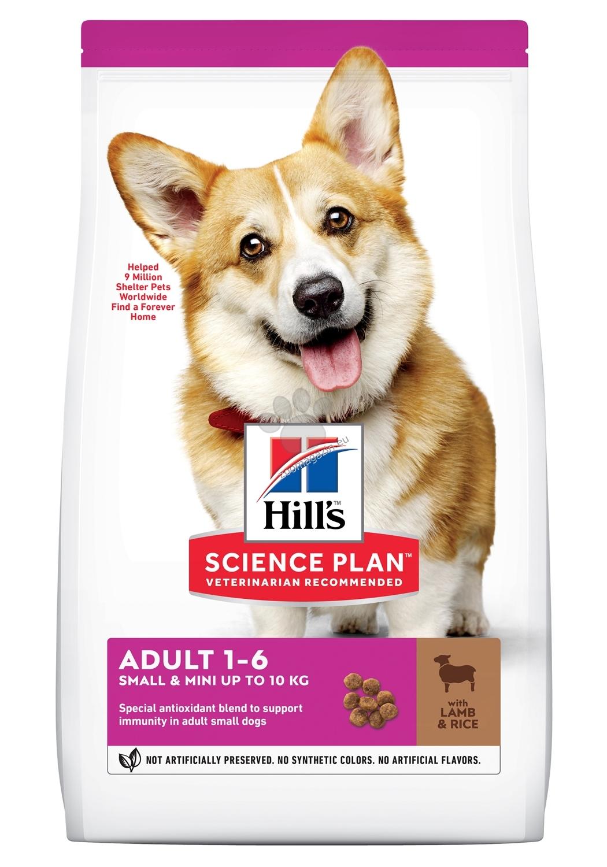 Hills - Science Plan Small&Mini Adult с агнешко и ориз - Пълноценна суха храна за дребни и миниатюрни породи кучета в зряла възраст 1-6 години 1.5 кг.