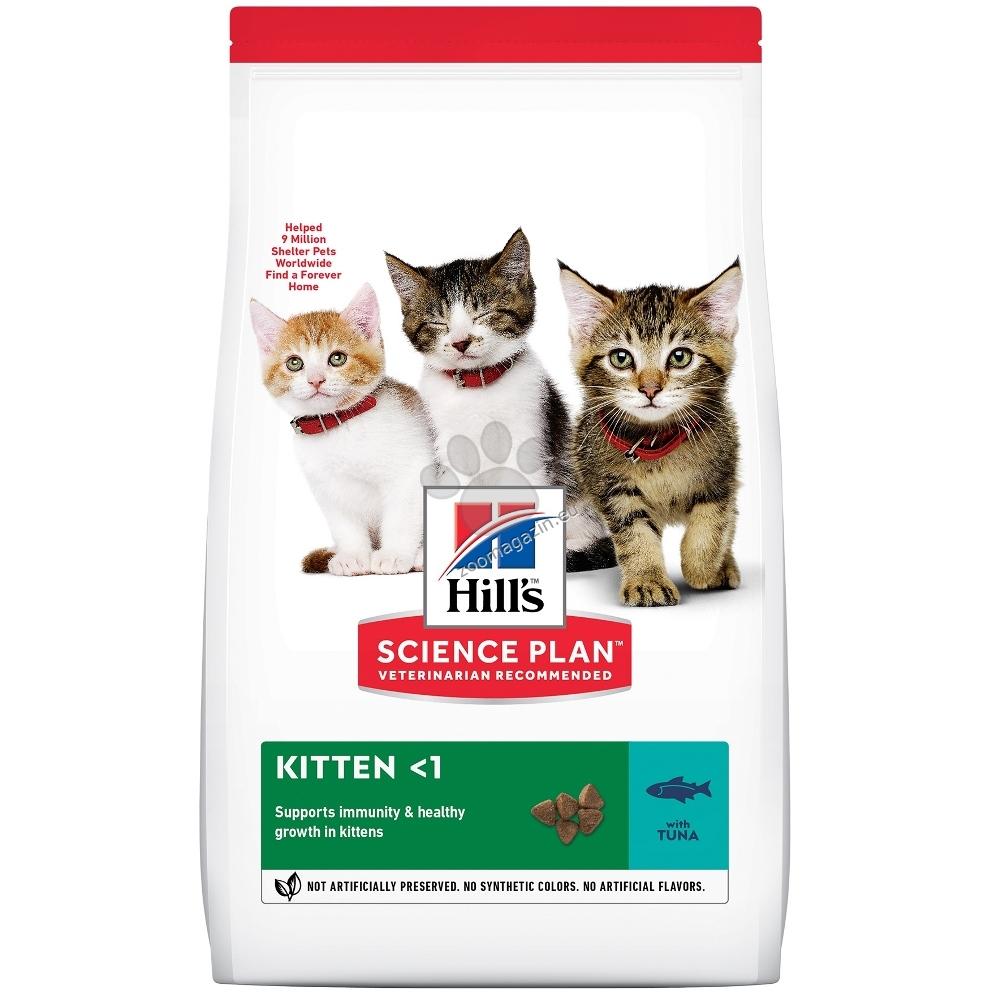 Hills - Science Plan Kitten с риба тон - Подрастващи котенца от отбиването до 1-годишна възраст, бременни или кърмещи котки 1.5 кг.
