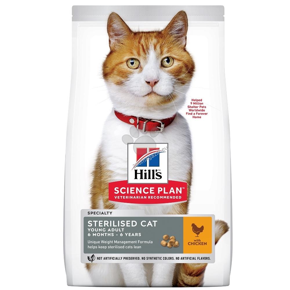Hills - Science Plan Sterilised Cat Young Adult с пилешко - Пълноценна суха храна - За млади кастрирани котки от 6 месеца до 6 години 1.5 кг. + ПОДАРЪК: 2 консерви Hill's Science Plan /1бр. с пилешко и 1бр. сьомга/