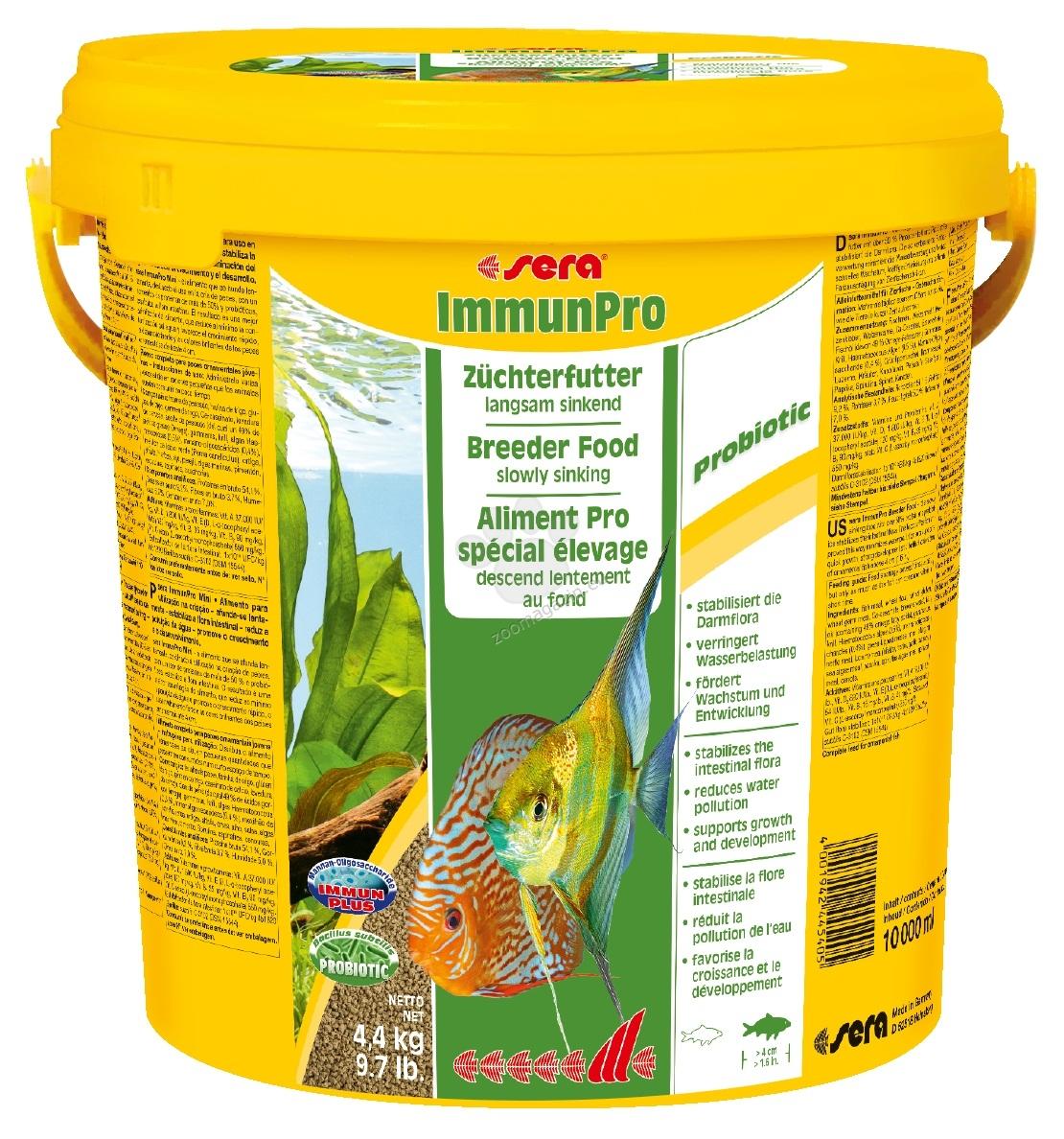 Sera ImmunPro - храна с пробиотични бактерии за риби над 4 см. 250 мл.
