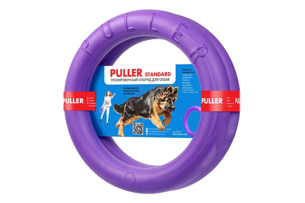 Puller Dog Standart - уникален спортен уред за кучета от средни и големи породи, 2 броя, 28/4 см