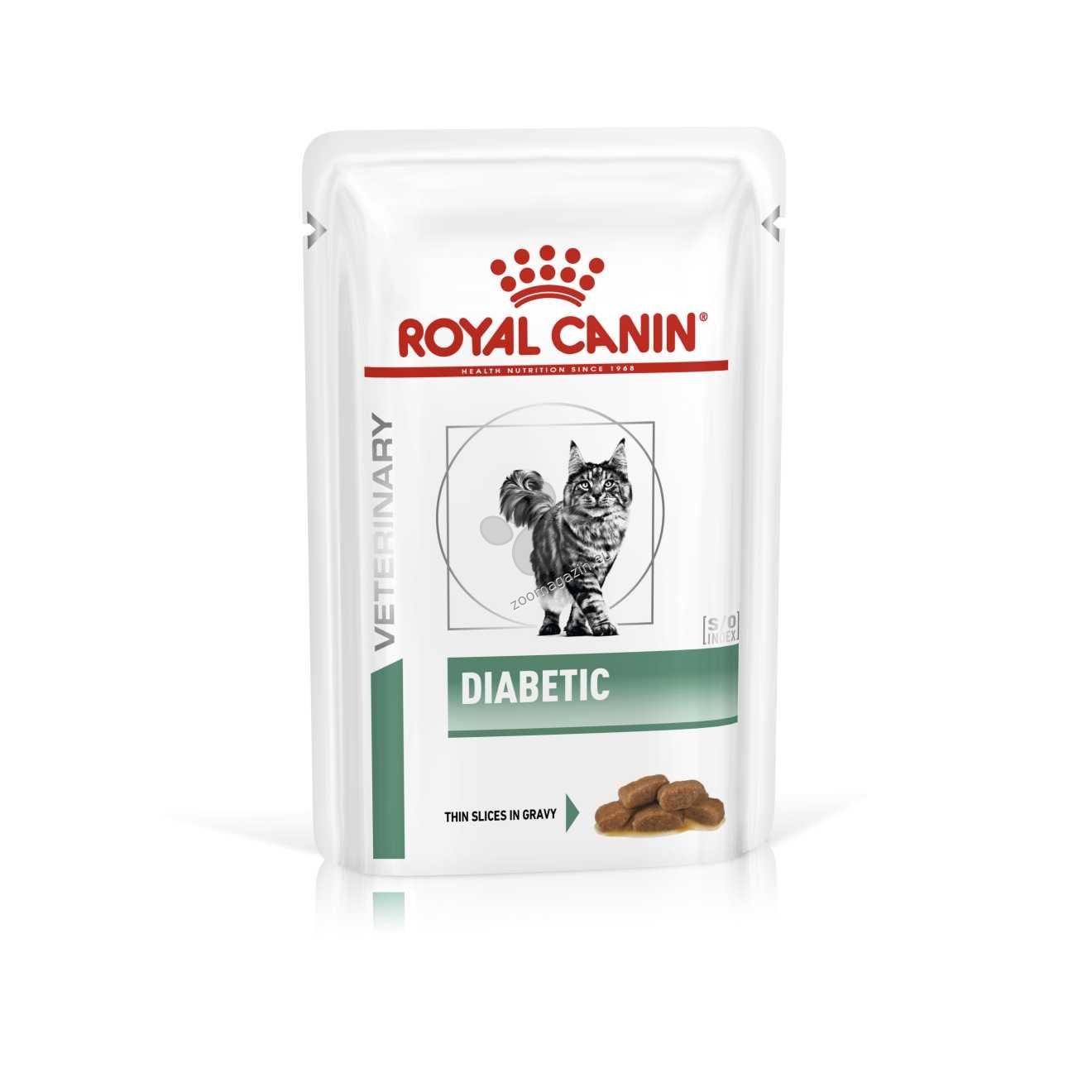 Royal Canin Diabetic Cat - лечебна храна за котки, формулирана, за да регулира доставката на глюкоза (захарен диабет). Тази храна съдържа ниско ниво на бързо смилаеми въглехидрати. 85 гр.