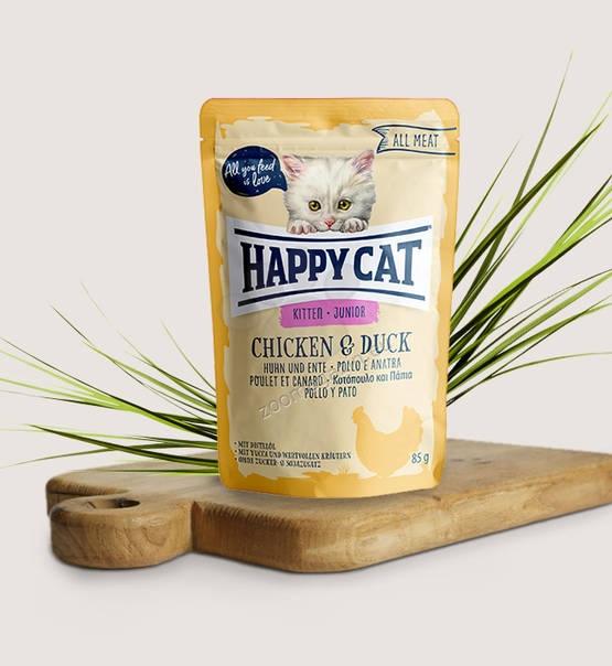 Happy Cat All Meat Junior Chicken & Duck - с пилешко и патешко месо 85 гр.