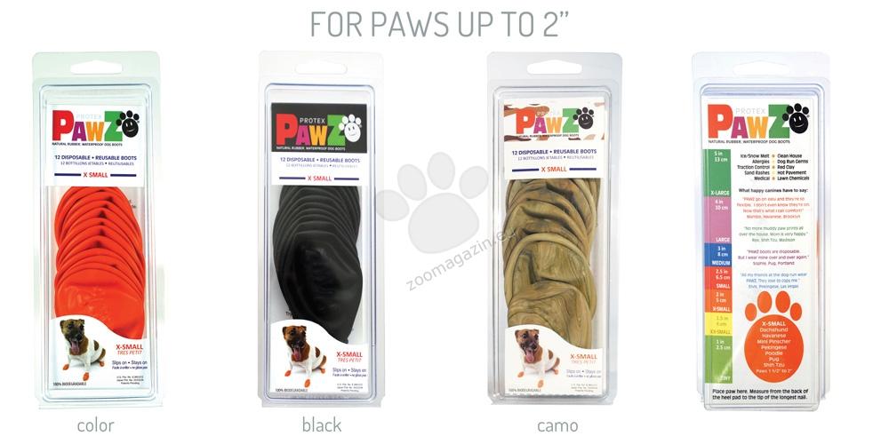 Pawz XS Black - каучукова водоустойчива обувка за кучета с дължина на лапата до 5 см. 1 брой
