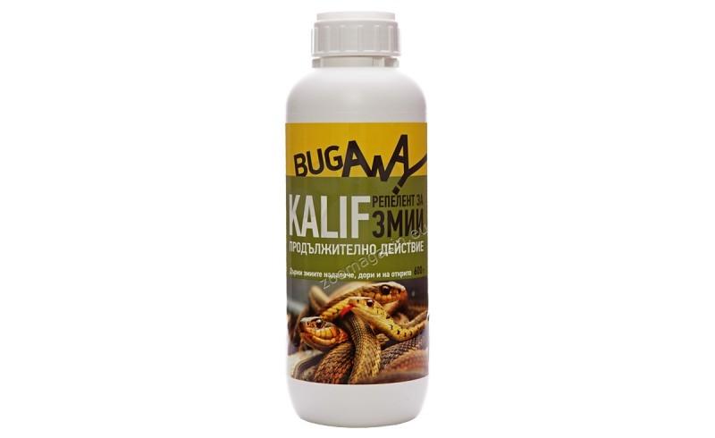 Калиф - репелент за змии 600 гр.