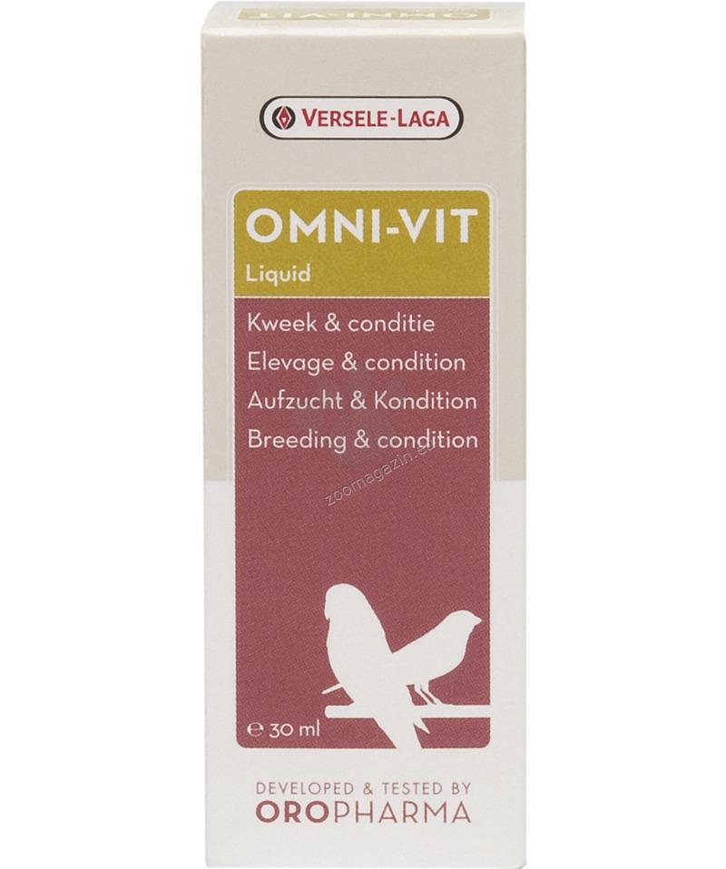 Versele Laga - Oropharma Omni-Vit Liquid - комплекс от витамини, аминокиселини и микроелементи за добра кондиция, течен 30 мл.