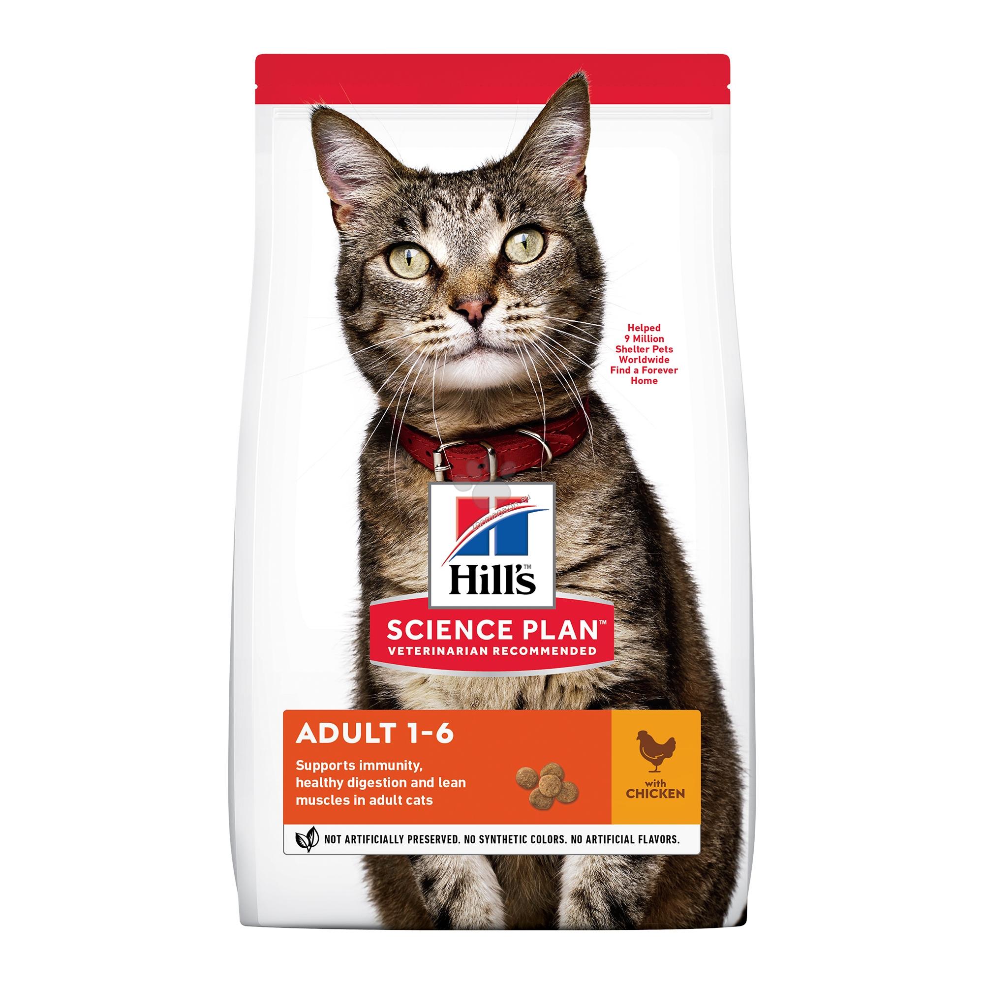 Hills - Science Plan Adult с пилешко - Суха храна за котки 1-6 години 1.5 кг. + ПОДАРЪК: 2 консерви Hill's Science Plan /1бр. с пилешко и 1бр. сьомга/