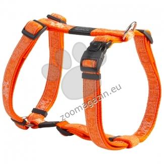 Rogz Armed Response CP XLarge - нагръдник за кучета с обиколка на гърдите 60-100 см.