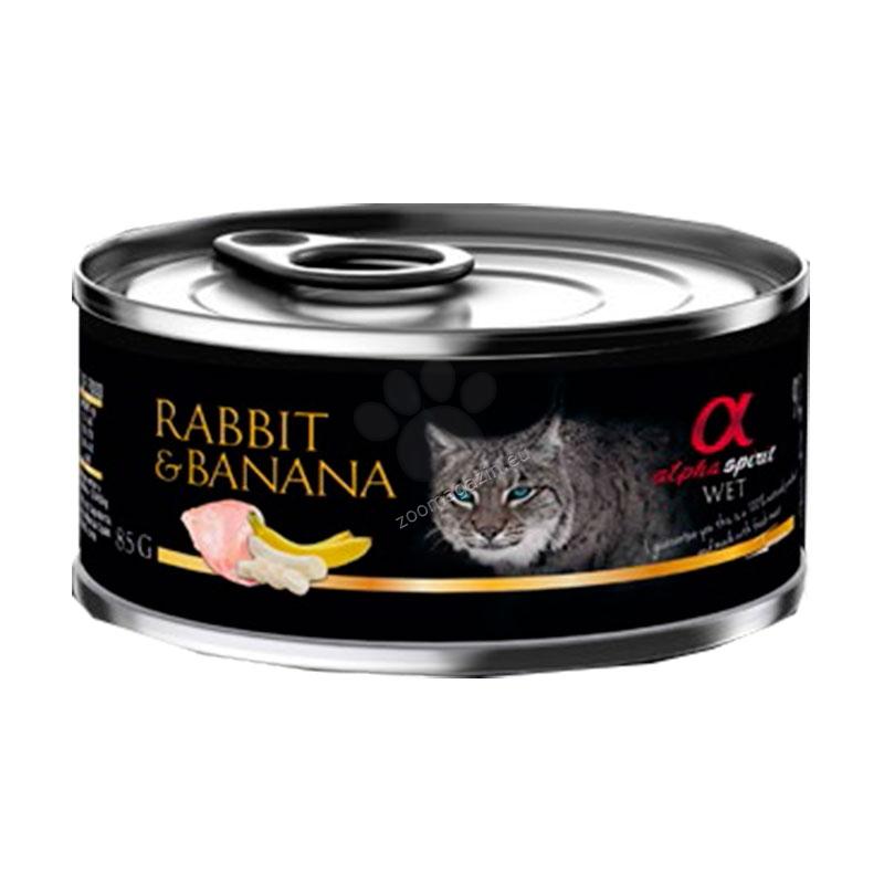 Alpha Spirit Rabbit with Banana - със заешко и банан 85 гр.