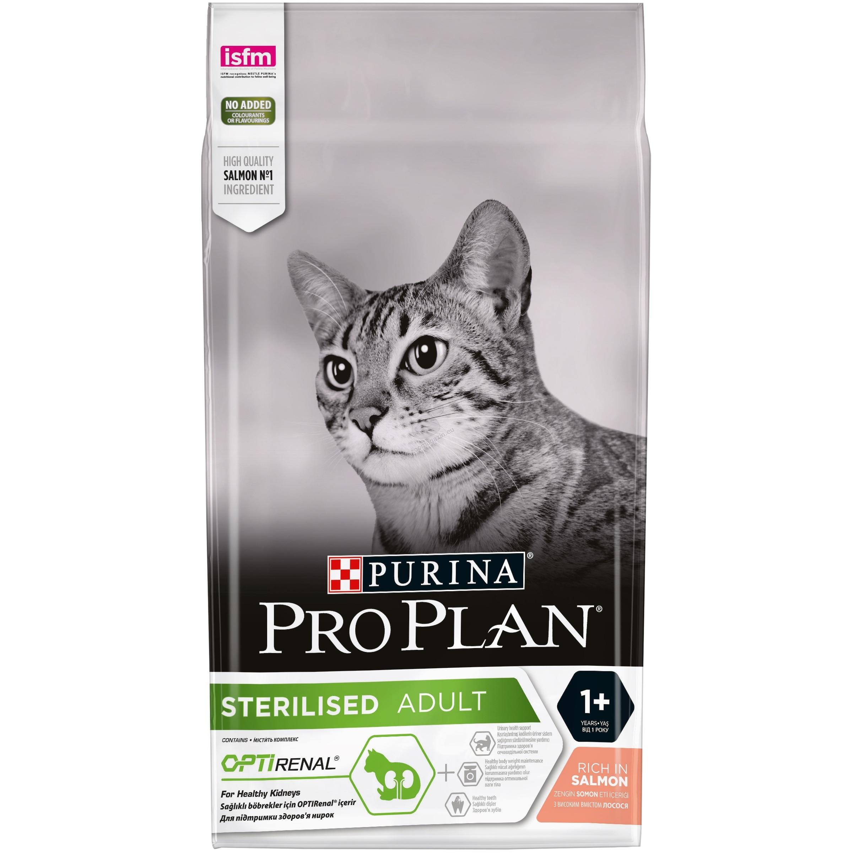 Pro Plan Adult Sterilised Solomon - със сьомга, за кастрирани котки от 1 до 7 години  10 кг. + ПОДАРЪК Pro Plan Nutri Savuor Sterilised - / с говеждо месо / за кастрирани котки в зряла възраст 24 х 85 грама