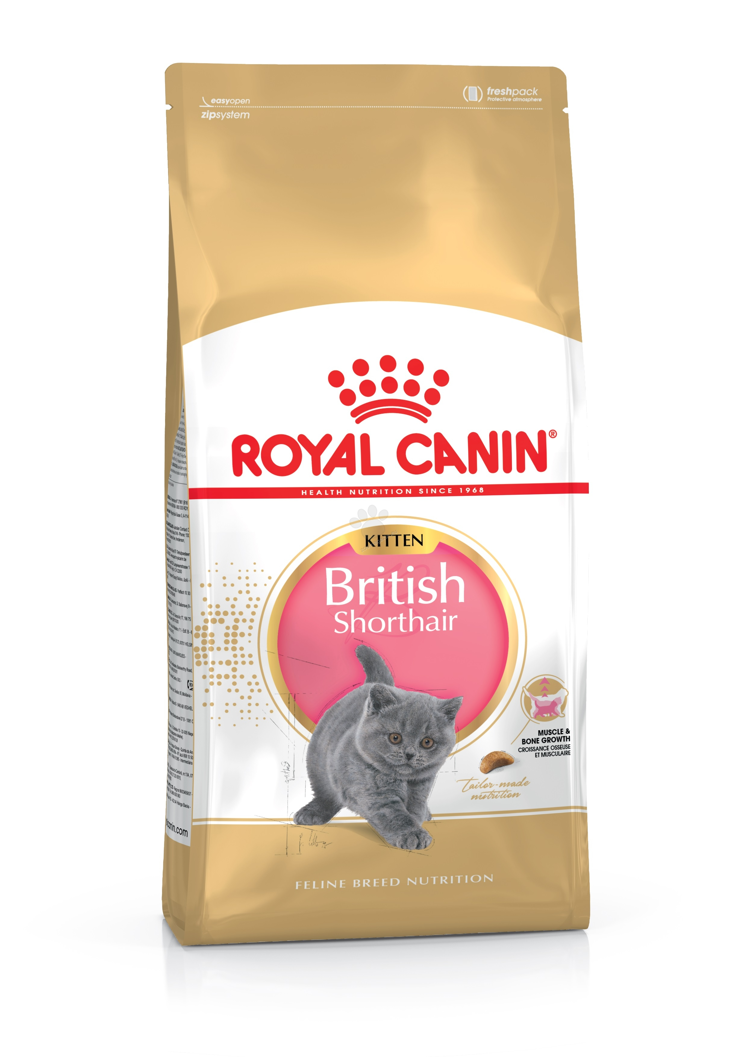 Royal Canin Kitten British Shorthair - за британска късокосместа котка от 4 до 12 месеца 10 кг.