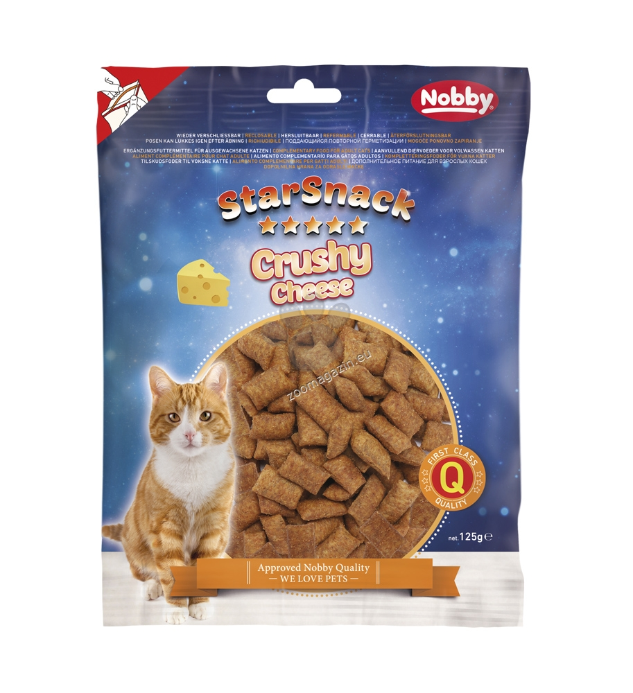 Nobby StarSnack Crushy Cheese - котешко лакомство 125 гр.