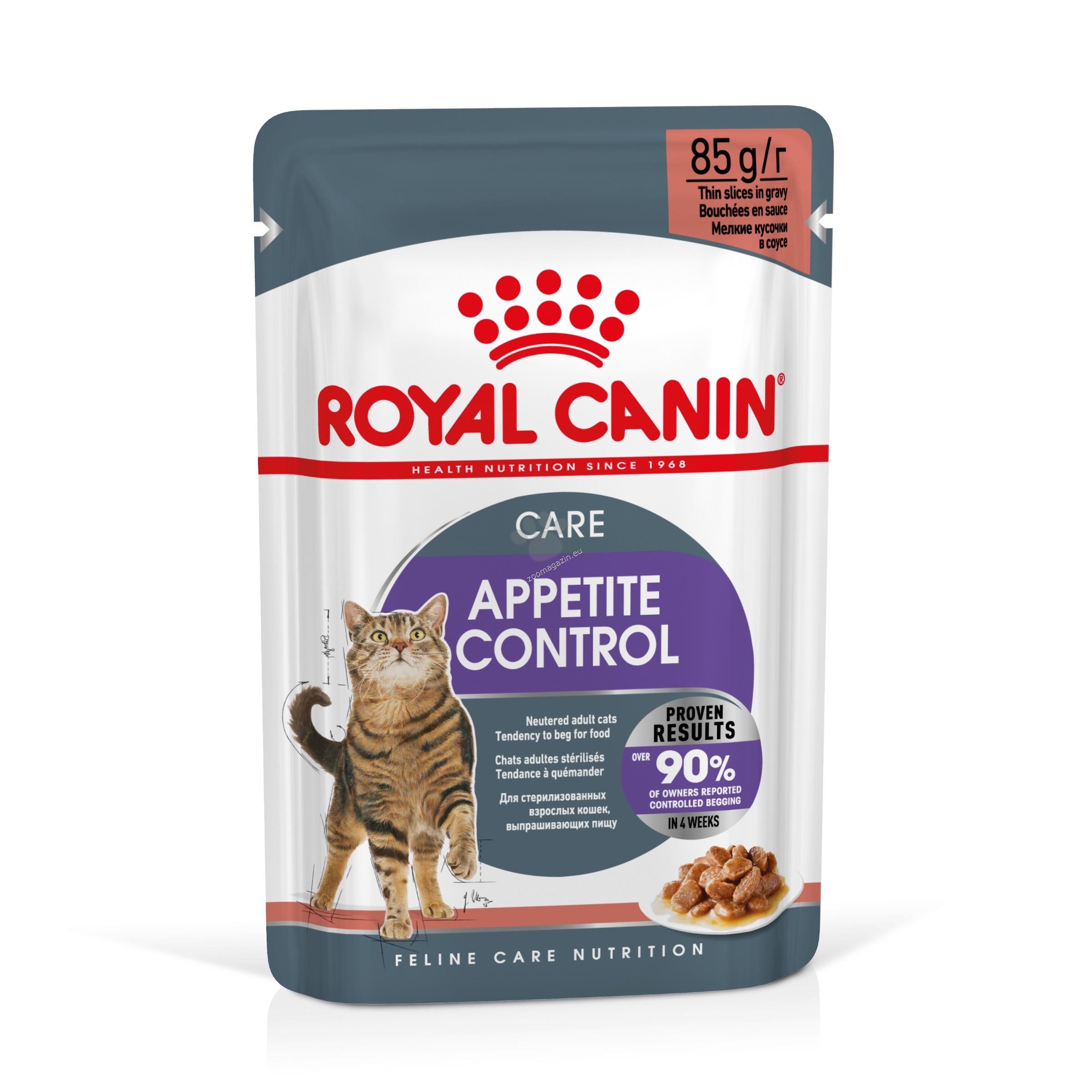 Royal Canin Appetite Control - пауч за котки в зряла възраст 85 гр.