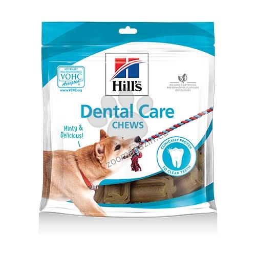 Hills Dental Care Chews – лакомство за кучета за зъбна хигиена 220 гр.