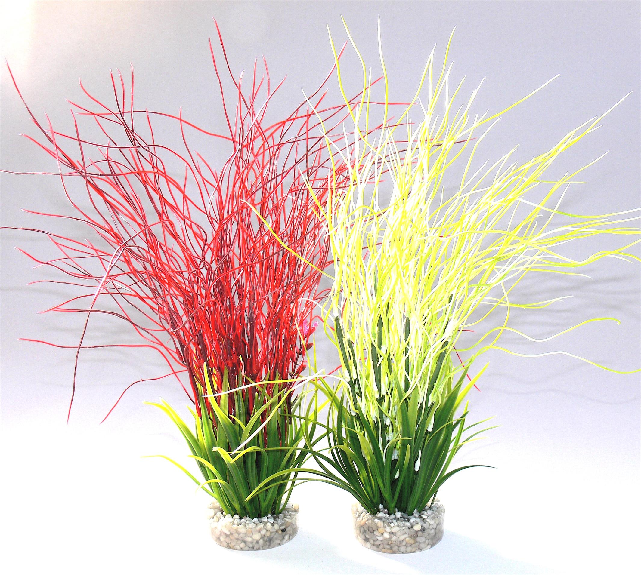 Sydeco Water Hear Grass 39 см. / жълто, червено /