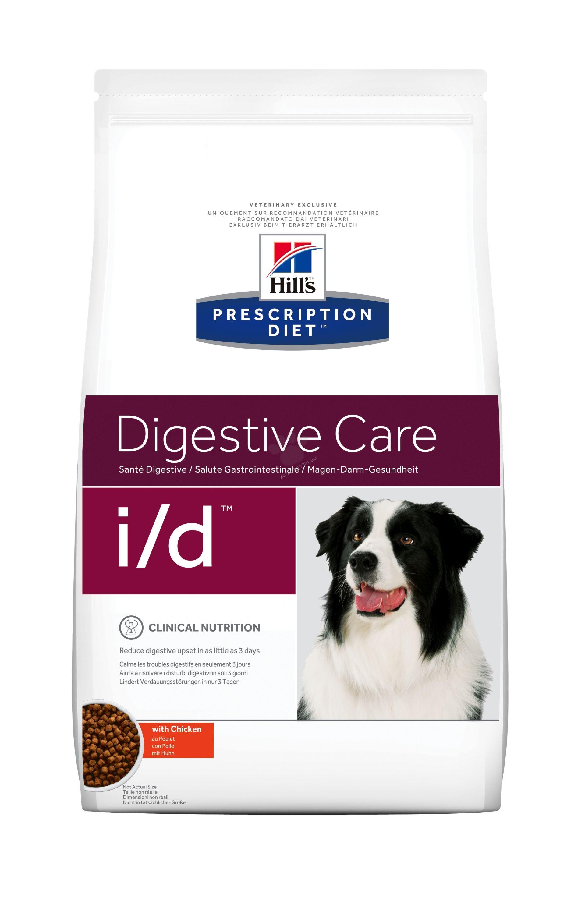 Hills Prescription Diet i/d Canine Sensitive - пълноценна суха диетична храна за лечение на хранителни алергии и непоносимост със симптоми на стомашно-чревни разстройства 1.5 кг.