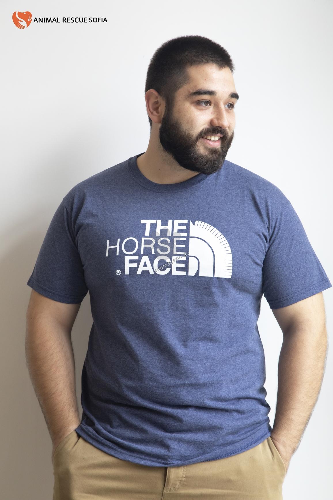 Animal Rescue Horse Face - мъжка тениска с къс ръкав S, M, L, XL, XXL