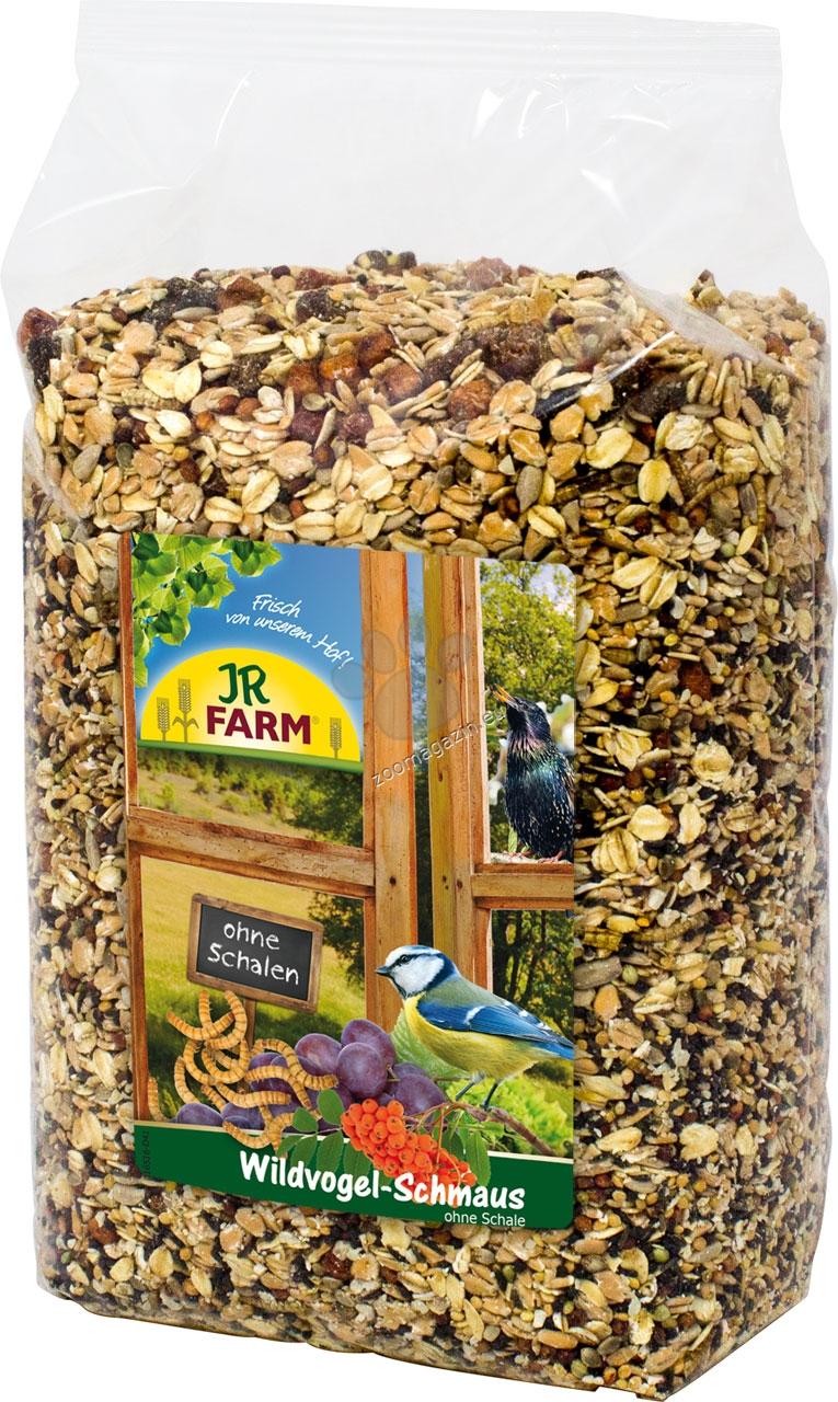 JR Farm Wild Bird Feast without Shells - храна за всички видове диви птички 1.5 кг.