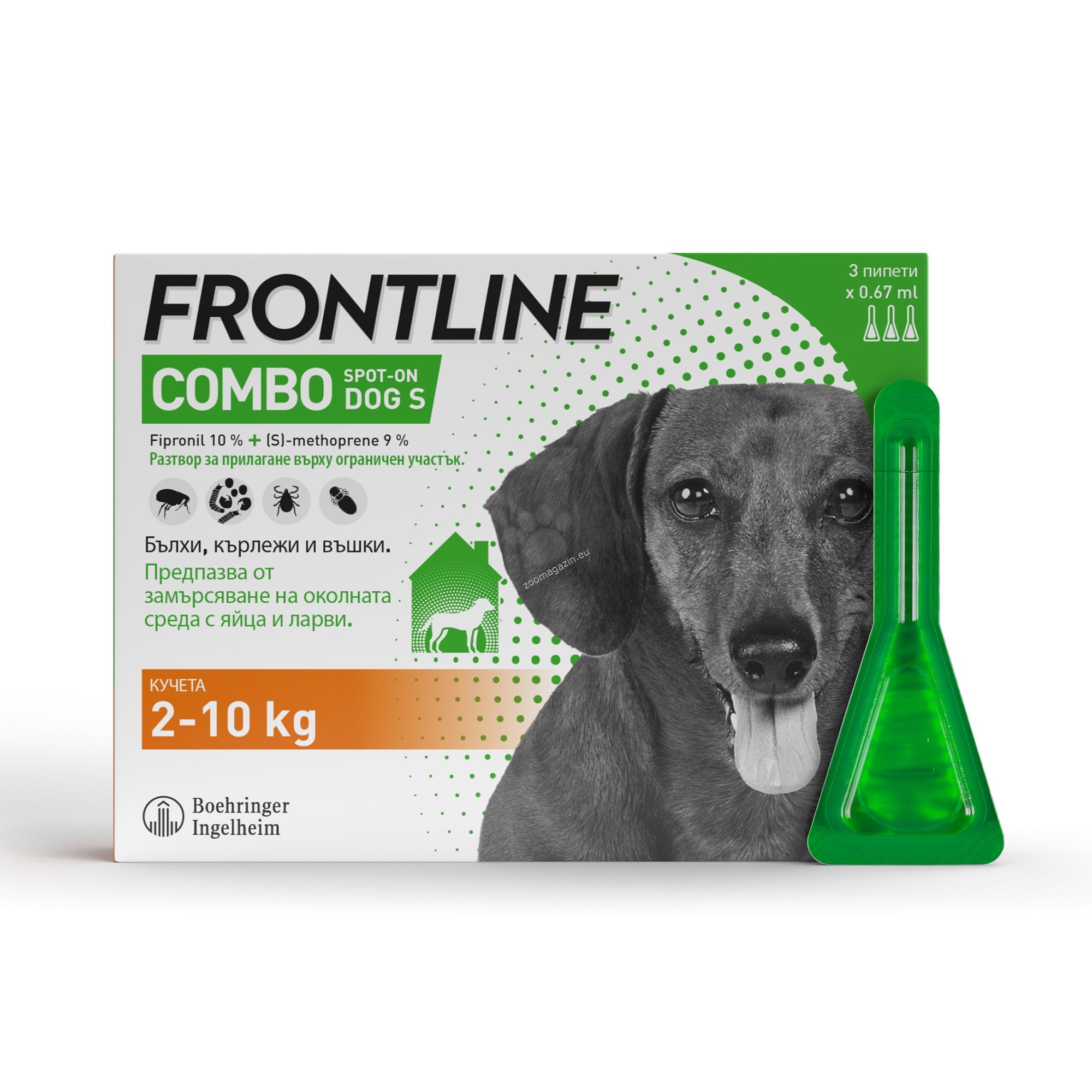 Frontline Combo spot on S - противопаразитни пипети за кучета от 2 до 10 кг. / кутия с 3 броя /