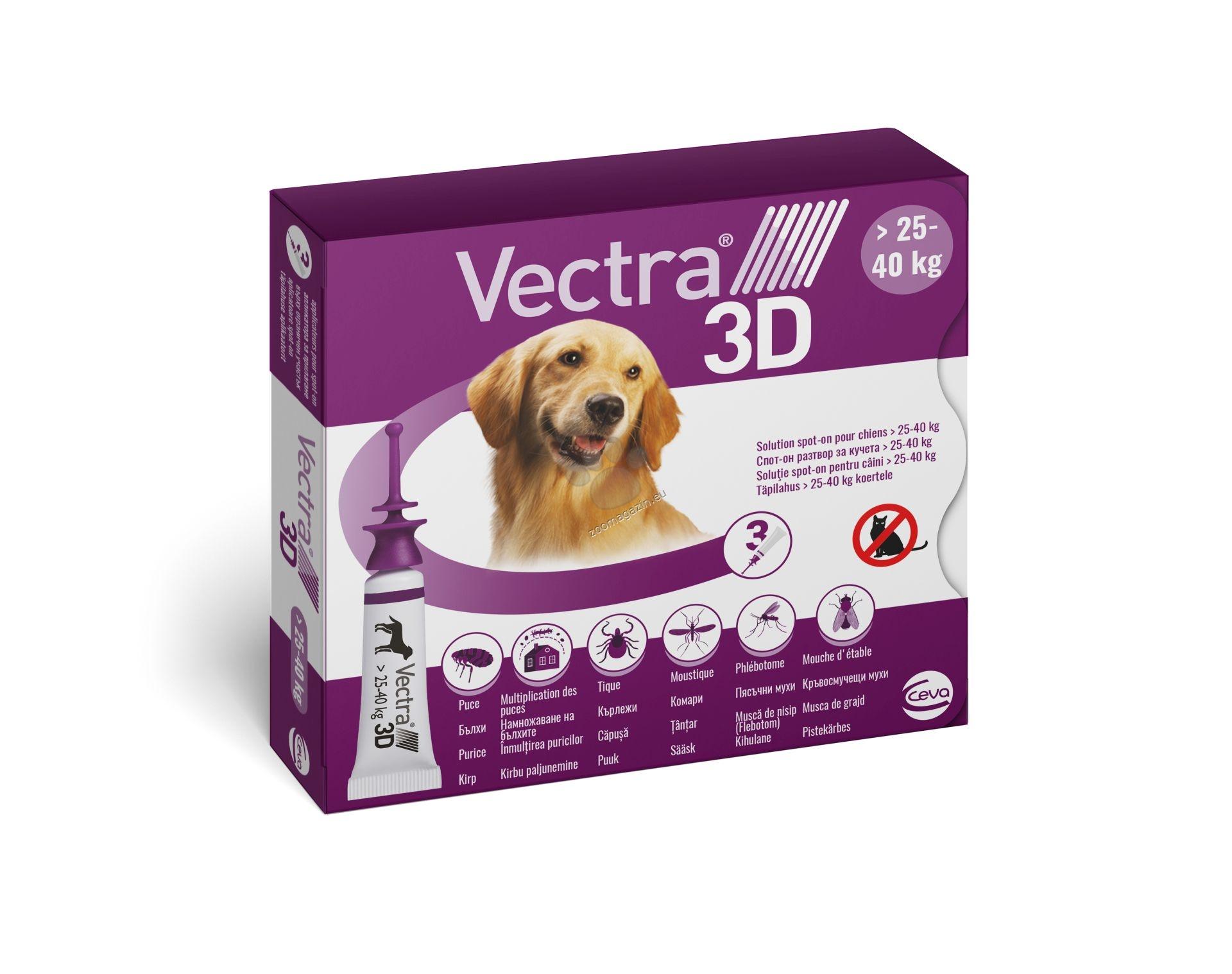 Ceva Vectra 3d - спот он форма против бълхи, кърлежи, мухи, комари, за кучета с тегло 25 - 40 кг. / 3 броя пипети /