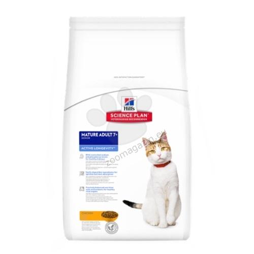 Science Plan Feline Mature Adult 7+ Active Longevity Chicken - с пилешко месо - За котки над 7 години 2 кг.