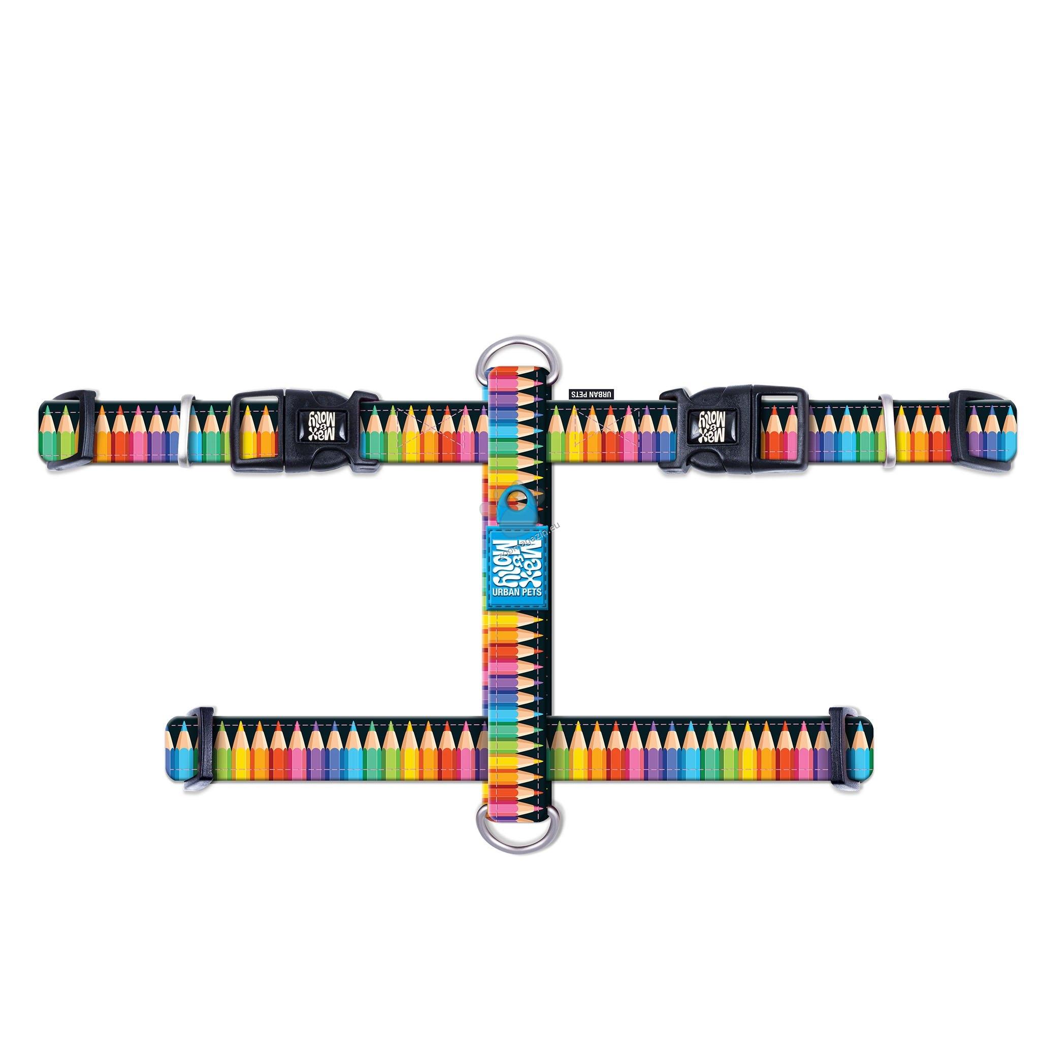Max Molly H-Harness Crayons XS - нагръдник за кучета с обиколка на врат 24 - 39 см., гърди 32 - 40 см. / 10 мм. и тегло до 9 кг.
