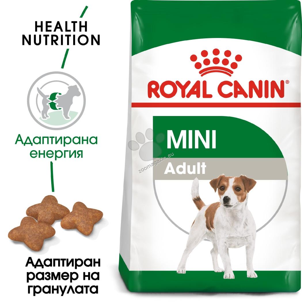 Royal Canin Mini Adult - за кучета от дребните породи с тегло в зряла възраст до 10 кг., над 10 месечна възраст 8 кг. + 1 кг. ГРАТИС