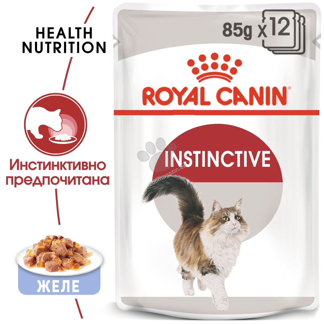 Royal Canin Instinctive in jelly - пълноценна храна за зрели котки (желе) 85гр.