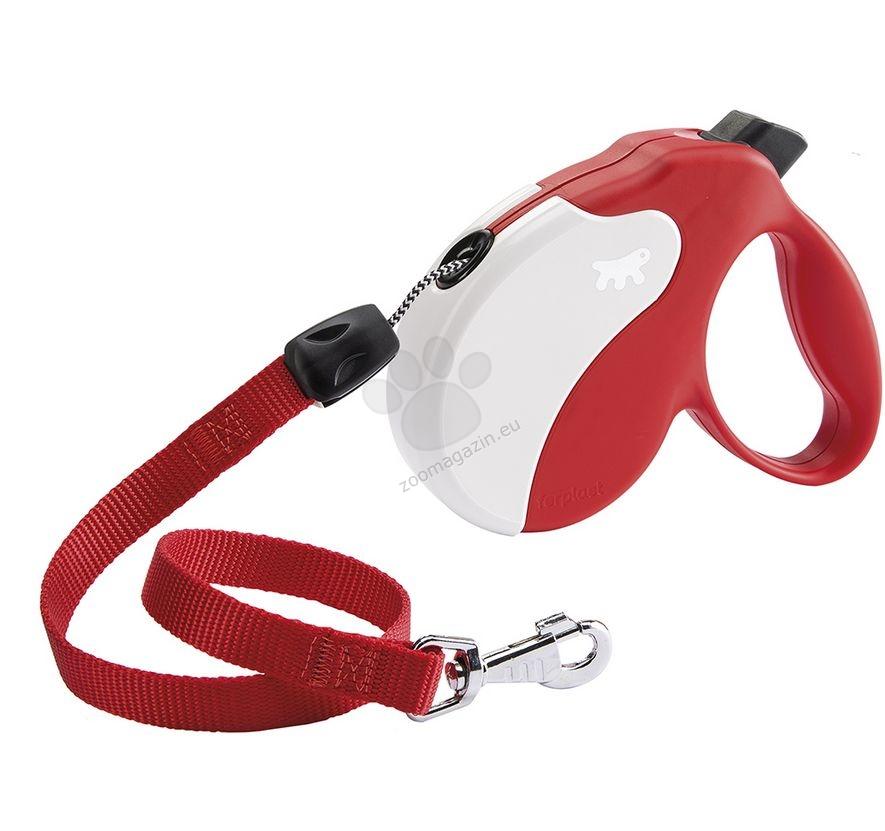 Ferplast - Amigo Cord Long Red - 7 метра въже, за кучета с тегло до 20 кг.