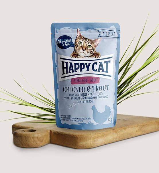 Happy Cat All Meat Sterilised Adult Chicken & Trout - с пилешко месо и пъстърва / за кастрирани котки / 85 гр.